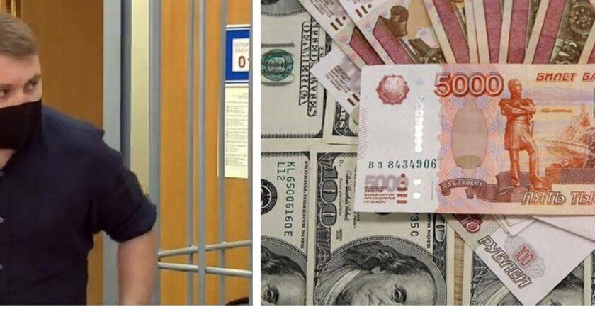 Por un error bancario recibe más de 1 millón de dólares y se los gasta. Ahora terminará preso.